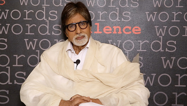 Amitabh Bachchan - TeachAIDS Interview